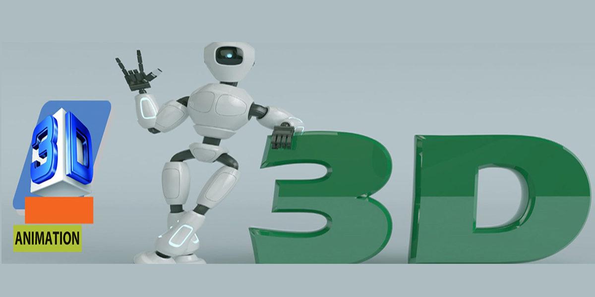 3D Animation Company